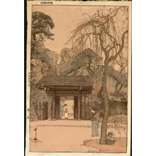 吉田博: Plum Gateway - Asian Collection Internet Auction