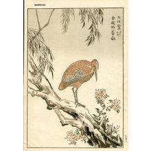 Kono Bairei: Night heron - Asian Collection Internet Auction