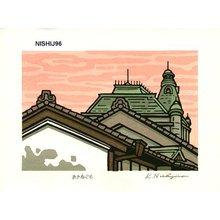 Nishijima Katsuyuki: AKANEGUMA (madder cloud) - Asian Collection Internet Auction