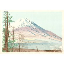 Tokuriki Tomikichiro: 36 Views of Fuji, Fuji from Lake Fuji - Asian Collection Internet Auction