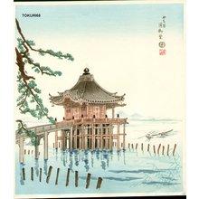 Tokuriki Tomikichiro: Ukimido at Katada - Asian Collection Internet Auction
