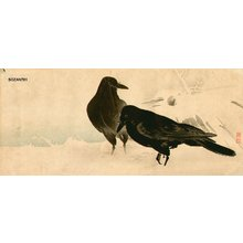 Ito, Sozan: Crows - Asian Collection Internet Auction