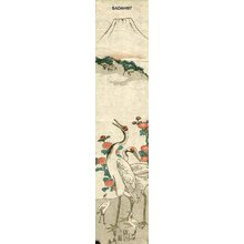Utagawa Sadahide: Fuji and cranes - Asian Collection Internet Auction