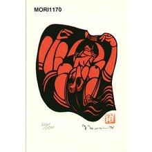 森義利: Lovers - Asian Collection Internet Auction