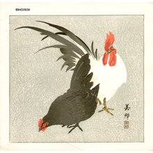 Takahashi, Biho: Rooster and hen - Asian Collection Internet Auction