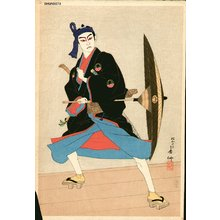 Natori Shunsen: Ichimura Uzaemon as Sukeroku - Asian Collection Internet Auction