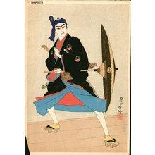 名取春仙: Ichimura Uzaemon as Sukeroku - Asian Collection Internet Auction