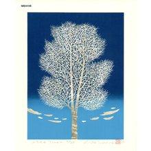 NISHIDA, Tadashige: White Tree (2) - Asian Collection Internet Auction