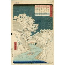 二歌川広重: Ochanomizu - Asian Collection Internet Auction