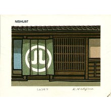 Nishijima Katsuyuki: SHOUSETSU (autumn) - Asian Collection Internet Auction