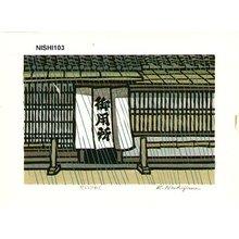 Nishijima Katsuyuki: SEIJYAKU (silence) - Asian Collection Internet Auction