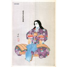 Hasegawa Konobu: Atsumori - Asian Collection Internet Auction
