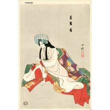Hasegawa Konobu: Tamaorihime - Asian Collection Internet Auction