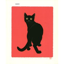 NISHIDA, Tadashige: Cat (looking back) 2B - Asian Collection Internet Auction