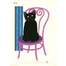 NISHIDA, Tadashige: Sit down (5) - Asian Collection Internet Auction