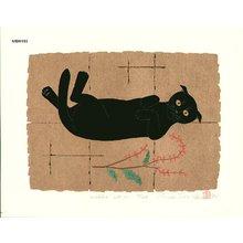 NISHIDA, Tadashige: Wake up (6) - Asian Collection Internet Auction