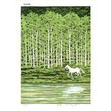 Fujita, Fumio: SOSHUN (early spring) - Asian Collection Internet Auction