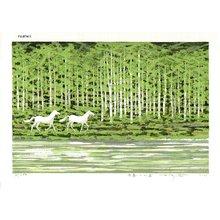 Fujita, Fumio: - Asian Collection Internet Auction