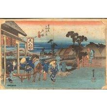 Utagawa Hiroshige: Totsuka - Asian Collection Internet Auction