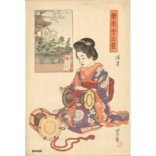 石井柏亭: Asakusa - Asian Collection Internet Auction