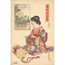 Ishii Hakutei: Asakusa - Asian Collection Internet Auction