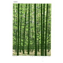 Fujita, Fumio: CHIKURIN D (Bamboo Bush D) - Asian Collection Internet Auction