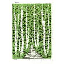 Fujita, Fumio: MORINOMICHI C (Path to the Forest C) - Asian Collection Internet Auction