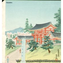 Tokuriki Tomikichiro: Yasaka Shrine in Spring - Asian Collection Internet Auction