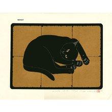 NISHIDA, Tadashige: Wake Up (B) - Asian Collection Internet Auction