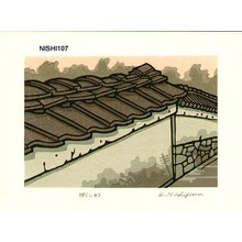 Nishijima Katsuyuki: BAKUSHUU (Autumn) - Asian Collection Internet Auction