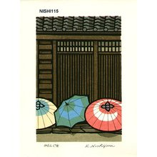 Nishijima Katsuyuki: KATASHIGURE (It rains off and on) - Asian Collection Internet Auction