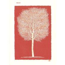 NISHIDA, Tadashige: One Tree (2) White - Asian Collection Internet Auction