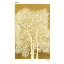 NISHIDA, Tadashige: White trees (3) - Asian Collection Internet Auction