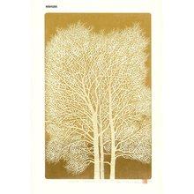 NISHIDA, Tadashige: White trees (3) - Asian Collection Internet Auction