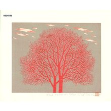 NISHIDA, Tadashige: Red Trees (5) - Asian Collection Internet Auction