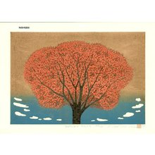 NISHIDA, Tadashige: Autumn Tints - Asian Collection Internet Auction