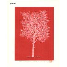 NISHIDA, Tadashige: One Tree (3) Pink - Asian Collection Internet Auction