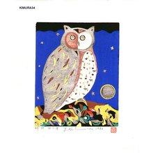 Kimura, Yoshiharu: White Moon - Asian Collection Internet Auction