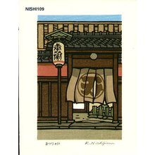 Nishijima Katsuyuki: MATSURINOHI (Day of Festival - Asian Collection Internet Auction