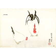 小林清親: Rooster and hen - Asian Collection Internet Auction