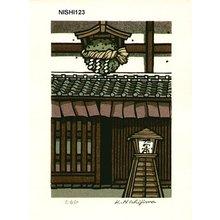 Nishijima Katsuyuki: TARUHI (day of satisfaction) - Asian Collection Internet Auction