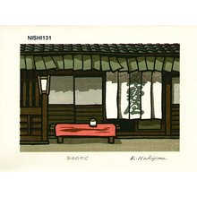Nishijima Katsuyuki: AYUNOYADO (Japanese river trout restaurant) - Asian Collection Internet Auction