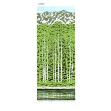Fujita, Fumio: YAMANOHARU H (spring mountain H) - Asian Collection Internet Auction