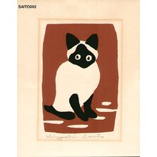 Saito, Kiyoshi: Siamese Cat - Asian Collection Internet Auction