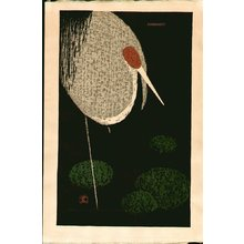 河野薫: Crane and Lilies - Asian Collection Internet Auction