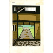 Tajima Hiroyuki: Early Summer - Asian Collection Internet Auction