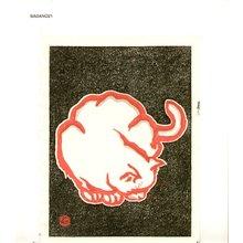Hasegawa Sadanobu III: Cat - Asian Collection Internet Auction