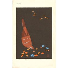 Tajima Hiroyuki: Fallen Leaves A - Asian Collection Internet Auction