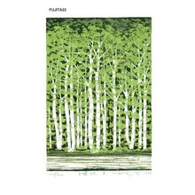 Fujita, Fumio: SHIRAKABARIN B (forest of white birch) - Asian Collection Internet Auction