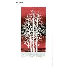 Fujita, Fumio: SHIRAJU B(white forest B) - Asian Collection Internet Auction